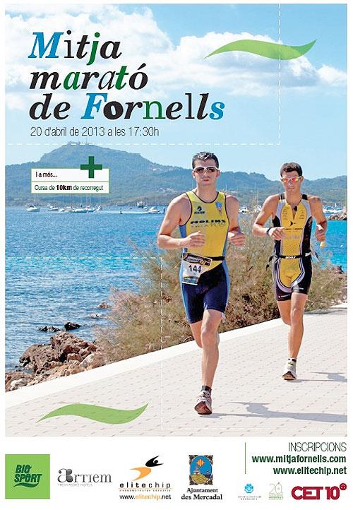Hoteles Baratos en Menorca 2013