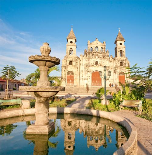 hotel globales camino real managua nicaragua