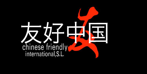 MARBELLA Chinese Friendly City